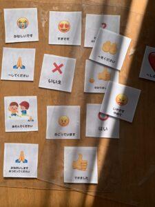 自閉用のコミュニケーションカード